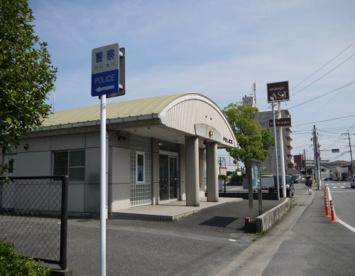 荒木駅前交番の画像1