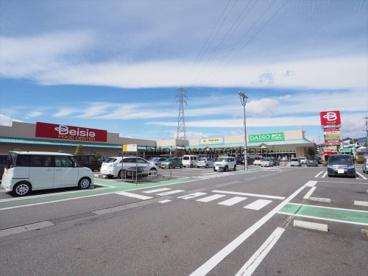 ベイシア前橋ふじみモール店の画像1