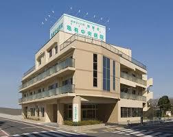 亀有中央病院の画像1