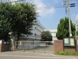 末吉中学校
