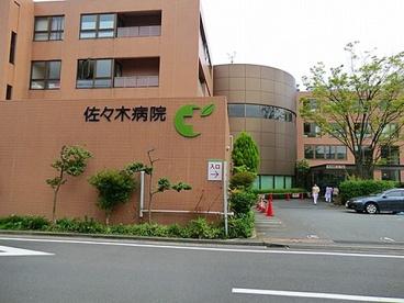 佐々木病院の画像1