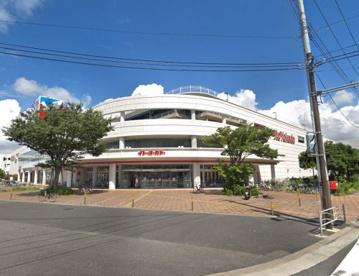 イトーヨーカドー 川崎港町店の画像1