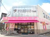 フレスコプチ 六地蔵店