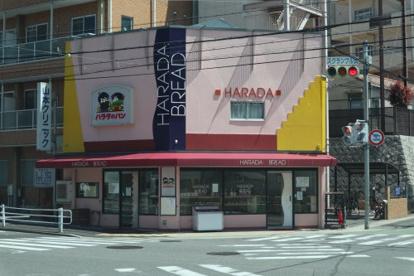 原田パン本店の画像1