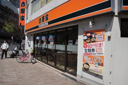 吉野家 新長田店の画像1