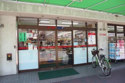 トーホー鷹取店の画像1