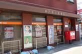 神戸本庄郵便局