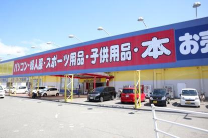 BOOKOFF SUPER BAZAAR 2号神戸長田店の画像1
