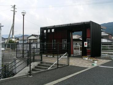 久大本線 御井駅の画像1