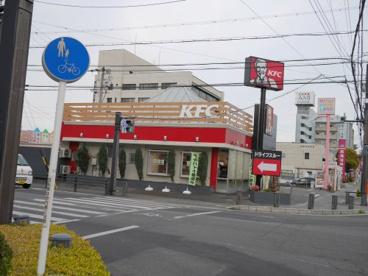 ケンタッキーフライドチキン西尾店の画像1