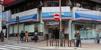 ローソン トーアロード店の画像1