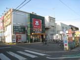 フタバ図書 GIGA(ギガ)大宮店