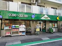 マルエツ プチ 中落合一丁目店の画像1