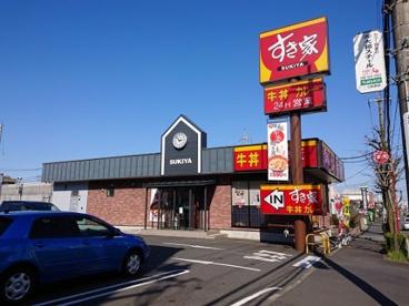 すき家・西八王子店の画像1