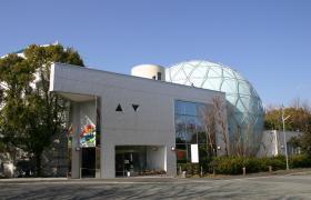 伊丹市立こども文化科学館の画像1