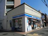 ローソン 四条中新道店