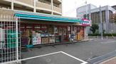 まいばすけっと 豊島園駅前店