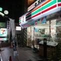 セブンイレブン 練馬豊島園通り店
