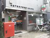 杉並下高井戸郵便局