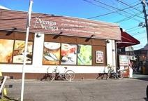 FRESCO VengaVenga(フレスコベンガベンガ) 久地店