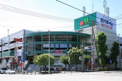 マルエツ 川崎宮前店の画像1