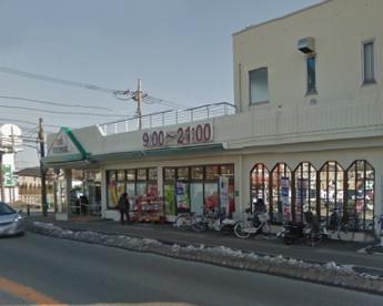 マルエツ 平二丁目店の画像1