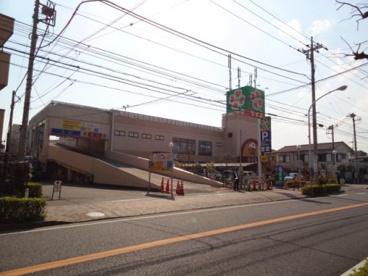 ライフ 宿河原店の画像1