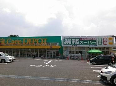 フィットケアデポ 登戸店の画像1
