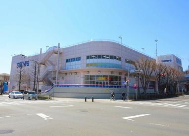 三和 稲城店の画像1