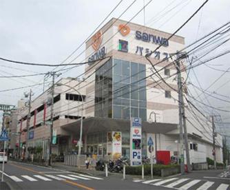 三和 百合丘店の画像1