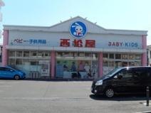 西松屋 川崎長沢店