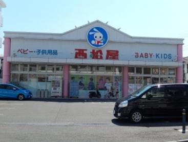 西松屋 川崎長沢店の画像1