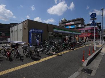 ファミリーマート 東船橋駅南口店の画像1