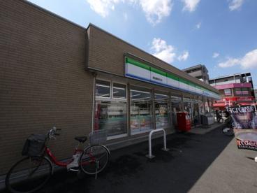 ファミリーマート 東船橋駅南口店の画像2