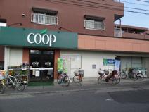 ユーコープ 登戸店