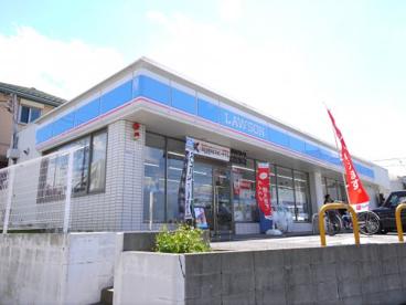 ローソン 東船橋二丁目店の画像1