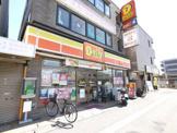 デイリーヤマザキ 東船橋駅北口店