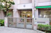 新宿区立花園幼稚園