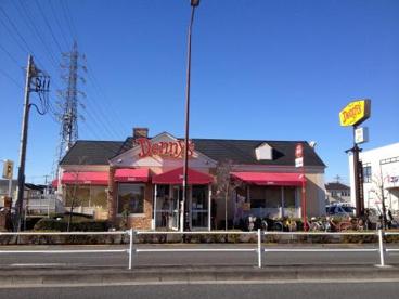デニーズ小平小川町店の画像1