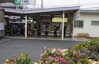 JR南武線 久地駅の画像1