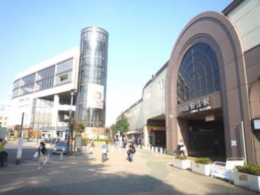小田急線 狛江駅の画像1