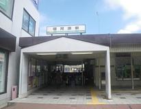 JR南武線 宿河原駅