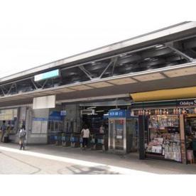 小田急線 読売ランド前駅の画像1