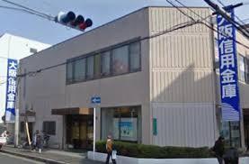 大阪信用金庫加美支店の画像1