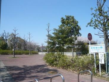 菅馬場公園の画像1