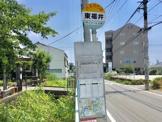 東福井バス停