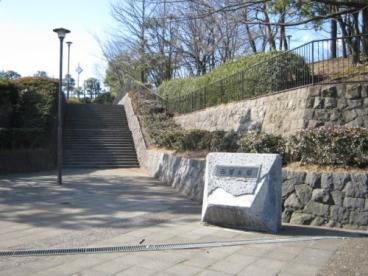 西菅公園の画像1