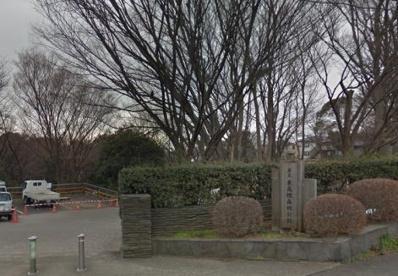 中野島中央公園の画像1