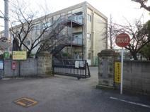 稲城市立第一小学校