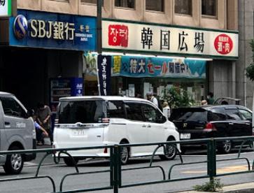 SBJ銀行 新宿支店の画像1